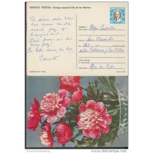 1986-EP-1 CUBA 1986. Ed.139e. MOTHER DAY SPECIAL DELIVERY. ENTERO POSTAL. POSTAL STATIONERY. FLOWERS. FLORES. USED.