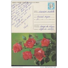 1986-EP-2 CUBA 1986. Ed.140a. MOTHER DAY SPECIAL DELIVERY. ENTERO POSTAL. POSTAL STATIONERY. ROSAS. ROSES. FLOWERS. FLOR
