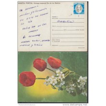 1986-EP-6 CUBA 1986. Ed.139d. MOTHER DAY SPECIAL DELIVERY.ERROR DE IMPRESION. POSTAL STATIONERY. FLOWERS. FLORES. USED.