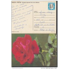 1986-EP-11 CUBA 1986. Ed.140f. MOTHER DAY SPECIAL DELIVERY. ENTERO POSTAL. POSTAL STATIONERY. ROSAS. ROSES. FLOWERS. FLO