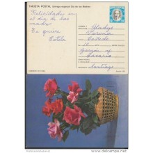 1986-EP-12 CUBA 1986. Ed.140i. MOTHER DAY SPECIAL DELIVERY. ENTERO POSTAL. POSTAL STATIONERY. ROSAS. ROSES FLOWERS. FLOR