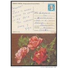 1986-EP-15 CUBA 1986. Ed.140c. MOTHER DAY SPECIAL DELIVERY. ENTERO POSTAL. POSTAL STATIONERY. ROSAS. ROSES. FLOWERS. FLO