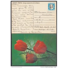 1986-EP-16 CUBA 1986. Ed.140d. MOTHER DAY SPECIAL DELIVERY. ENTERO POSTAL. POSTAL STATIONERY. TULIPANES. FLOWERS. FLORES