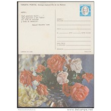 1987-EP-1 CUBA 1987. Ed.143. MOTHER DAY SPECIAL DELIVERY. POSTAL STATIONERY. FLORES. FLOWERS. VERSO: NAVARRO LUNA. UNUSE