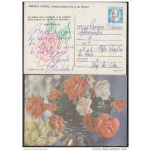 1987-EP-10 CUBA 1987. Ed.143. MOTHER DAY SPECIAL DELIVERY. POSTAL STATIONERY. FLORES. FLOWERS. VERSO: NANCY MOREJON. USE