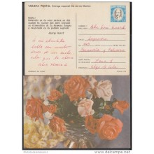 1987-EP-11 CUBA 1987. Ed.143. MOTHER DAY SPECIAL DELIVERY. POSTAL STATIONERY. FLORES. FLOWERS. VERSO: ADOLFO MARTI. USED