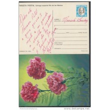 1989-EP-6 CUBA 1989. Ed.145b. MOTHER DAY SPECIAL DELIVERY. ENTERO POSTAL. POSTAL STATIONERY. FLOWERS. FLORES. USED.