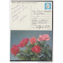 1989-EP-10 CUBA 1989. Ed.145i. MOTHER DAY SPECIAL DELIVERY. ENTERO POSTAL. POSTAL STATIONERY. ROSAS. ROSES. FLOWERS. FLO