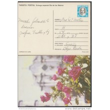 1989-EP-12 CUBA 1989. Ed.146c. MOTHER DAY SPECIAL DELIVERY. ENTERO POSTAL. POSTAL STATIONERY. ROSAS. ROSES. FLOWERS. FLO
