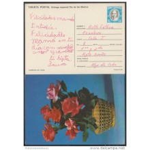 1990-EP-1 CUBA 1990. Ed.147c. MOTHER DAY SPECIAL DELIVERY. ENTERO POSTAL. POSTAL STATIONERY. ROSAS. ROSES. FLOWERS. FLOR