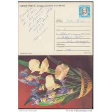 1990-EP-10 CUBA 1990. Ed.147h. MOTHER DAY SPECIAL DELIVERY. ENTERO POSTAL. POSTAL STATIONERY. FLOWERS. FLORES. USED.