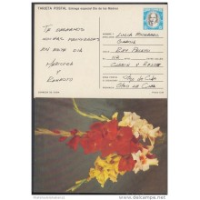 1990-EP-12 CUBA 1990. Ed.147j. MOTHER DAY SPECIAL DELIVERY. ENTERO POSTAL. POSTAL STATIONERY. FLOWERS. FLORES. USED.