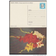 1990-EP-14 CUBA 1990. Ed.147j. MOTHER DAY SPECIAL DELIVERY. ENTERO POSTAL. POSTAL STATIONERY. FLOWERS. FLORES. UNUSED.
