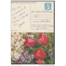 1990-EP-15 CUBA 1990. Ed.147. MOTHER DAY SPECIAL DELIVERY. POSTAL STATIONERY. ERROR DE CORTE. FLOWERS. FLORES. USED.