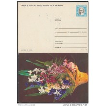 1990-EP-16 CUBA 1990. Ed.147h. MOTHER DAY SPECIAL DELIVERY. ENTERO POSTAL. POSTAL STATIONERY. FLOWERS. FLORES. UNUSED.
