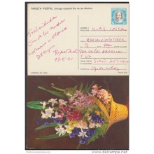 1990-EP-18 CUBA 1990. Ed.147h. MOTHER DAY SPECIAL DELIVERY. ENTERO POSTAL. POSTAL STATIONERY. FLOWERS. FLORES. USED.