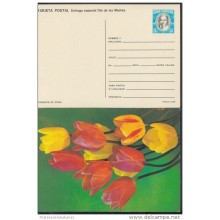 1990-EP-20 CUBA 1990. Ed.147e. MOTHER DAY SPECIAL DELIVERY. ENTERO POSTAL. POSTAL STATIONERY. TULIPANES. FLOWERS. FLORES