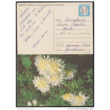 1990-EP-21 CUBA 1990. Ed.148a. MOTHER DAY SPECIAL DELIVERY. POSTAL STATIONERY. CARTULINA CON BRILLO. FLOWERS. FLORES. US