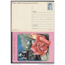 1991-EP-1 CUBA 1991. Ed.149c. MOTHER DAY SPECIAL DELIVERY. POSTAL STATIONERY. ROSAS Y PERFUMES. ROSES. FLOWERS. FLORES.