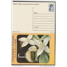 1991-EP-2 CUBA 1991. Ed.149d. MOTHER DAY SPECIAL DELIVERY. POSTAL STATIONERY. FLORES Y PERFUMES. ROSES. FLOWERS. UNUSED.