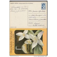1991-EP-4 CUBA 1991. Ed.149d. MOTHER DAY SPECIAL DELIVERY. POSTAL STATIONERY. FLORES Y PERFUMES. ROSES. FLOWERS. USED.