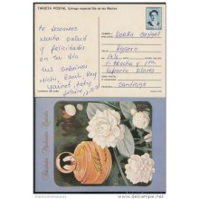 1991-EP-12 CUBA 1991. Ed.149b. MOTHER DAY SPECIAL DELIVERY. POSTAL STATIONERY. FLORES Y PERFUMES. FLOWERS. USED.