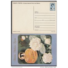 1991-EP-13 CUBA 1991. Ed.149b. MOTHER DAY SPECIAL DELIVERY. POSTAL STATIONERY. FLORES Y PERFUMES. FLOWERS. UNUSED.