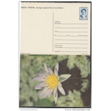 1991-EP-15 CUBA 1991. Ed.149j. MOTHER DAY SPECIAL DELIVERY. POSTAL STATIONERY. ERROR DE CORTE. FLORES. FLOWERS. UNUSED.