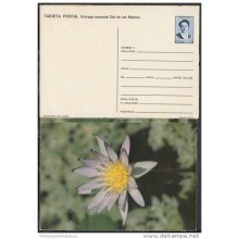 1991-EP-17 CUBA 1991. Ed.149j. MOTHER DAY SPECIAL DELIVERY. POSTAL STATIONERY. ERROR DE CORTE. FLORES. FLOWERS. UNUSED.