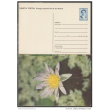 1991-EP-18 CUBA 1991. Ed.149j. MOTHER DAY SPECIAL DELIVERY. POSTAL STATIONERY. ERROR DE CORTE. FLORES. FLOWERS. UNUSED.