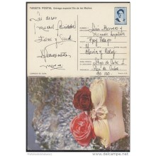 1991-EP-19 CUBA 1991. Ed.149e. MOTHER DAY SPECIAL DELIVERY. ENTERO POSTAL. POSTAL STATIONERY. ROSAS. ROSE. FLORES. FLOWE