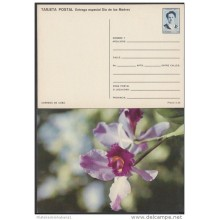 1991-EP-25 CUBA 1991. Ed.149h. MOTHER DAY SPECIAL DELIVERY. ENTERO POSTAL. POSTAL STATIONERY. FLORES. FLOWERS. UNUSED.