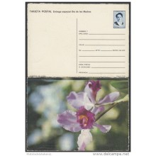 1991-EP-26 CUBA 1991. Ed.149h. MOTHER DAY SPECIAL DELIVERY. POSTAL STATIONERY. ERROR DE CORTE. FLORES. FLOWERS. UNUSED.