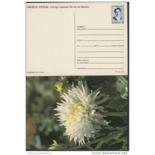 1991-EP-31 CUBA 1991. Ed.149f. MOTHER DAY SPECIAL DELIVERY. ENTERO POSTAL. POSTAL STATIONERY. FLORES. FLOWERS. UNUSED.