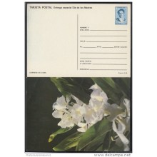 1991-EP-35 CUBA 1991. Ed.149i. MOTHER DAY SPECIAL DELIVERY. ENTERO POSTAL. POSTAL STATIONERY. FLORES. FLOWERS. UNUSED.