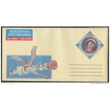 1986-EP-17 CUBA 1986. Ed.15. AEROGRAMME . POSTAL STATIONERY. COHETE. ROCKET. UNUSED.
