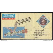 1986-EP-18 CUBA 1986. Ed.15. AEROGRAMME . POSTAL STATIONERY. COHETE. ROCKET. DEVUELTO. FRANCE. FRANCIA. FORWARDED. USED.