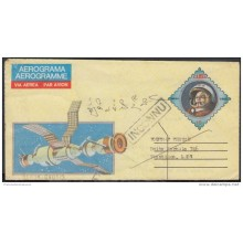 1986-EP-20 CUBA 1986. Ed.15. AEROGRAMME . POSTAL STATIONERY. COHETE. ROCKET. DEVUELTO. FORWARDED. LAOS. USED.