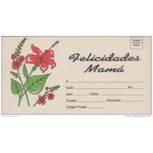 1994-EP-1 CUBA 1994. Ed.AP20. MOTHER DAY SPECIAL DELIVERY. ENTERO POSTAL. POSTAL STATIONERY. ERROR VERDE CLARO. FLORES.