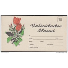 1994-EP-3 CUBA 1994. Ed.AP19. MOTHER DAY SPECIAL DELIVERY. POSTAL STATIONERY. ERROR COLORES DESPLAZADOS. FLORES. FLOWERS