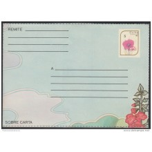 1988-EP-20 CUBA 1988. Ed.204. ENTERO POSTAL. POSTAL STATIONERY. FLORES. FLOWERS. UNUSED.