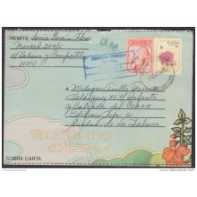 1988-EP-24 CUBA 1988. Ed.205. POSTAL STATIONERY. MOTHER DAY SPECIAL DELIVERY. FLORES. FLOWERS. ORDINARIO. HABANA. CON S