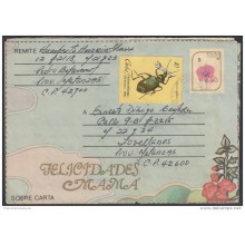 1988-EP-25 CUBA 1988. Ed.205. POSTAL STATIONERY. MOTHER DAY SPECIAL DELIVERY. FLORES. FLOWERS. P. BETANCOURT. MATANZAS.