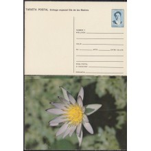 1991-EP-16 CUBA 1991. Ed.149j. MOTHER DAY SPECIAL DELIVERY. POSTAL STATIONERY. ERROR DE CORTE. FLORES. FLOWERS. UNUSED.