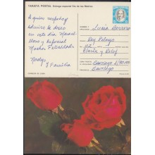 1990-EP-5 CUBA 1990. Ed.147b. MOTHER DAY SPECIAL DELIVERY. ENTERO POSTAL. POSTAL STATIONERY. ROSAS. ROSES. FLOWERS. FLOR