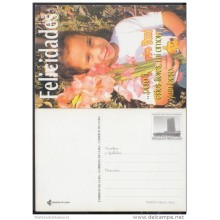 1999-EP-39 CUBA 1999. Ed.33b. FATHER'S DAY. SPECIAL DELIVERY. ENTERO POSTAL. POSTAL STATIONERY. DIA DEL PADRE. UNUSED.