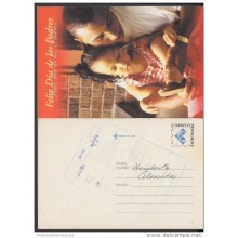2001-EP-1 CUBA 2001. Ed.58f. FATHER'S DAY. SPECIAL DELIVERY. ENTERO POSTAL. POSTAL STATIONERY. DIA DEL PADRE. MANCHADA.