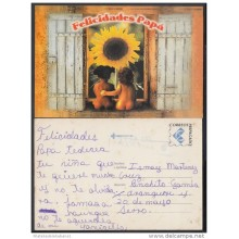2001-EP-3 CUBA 2001. Ed.58c. FATHER'S DAY. SPECIAL DELIVERY. ENTERO POSTAL. POSTAL STATIONERY. DIA DEL PADRE. USED.