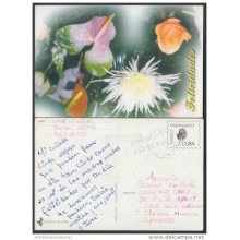1999-EP-11 CUBA 1999. Ed.29i. MOTHER DAY SPECIAL DELIVERY. ENTERO POSTAL. POSTAL STATIONERY. FLOWERS. FLORES. USED.
