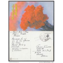1999-EP-14 CUBA 1999. Ed.29l. MOTHER DAY SPECIAL DELIVERY. ENTERO POSTAL. POSTAL STATIONERY. FLOWERS. FLORES. USED.
